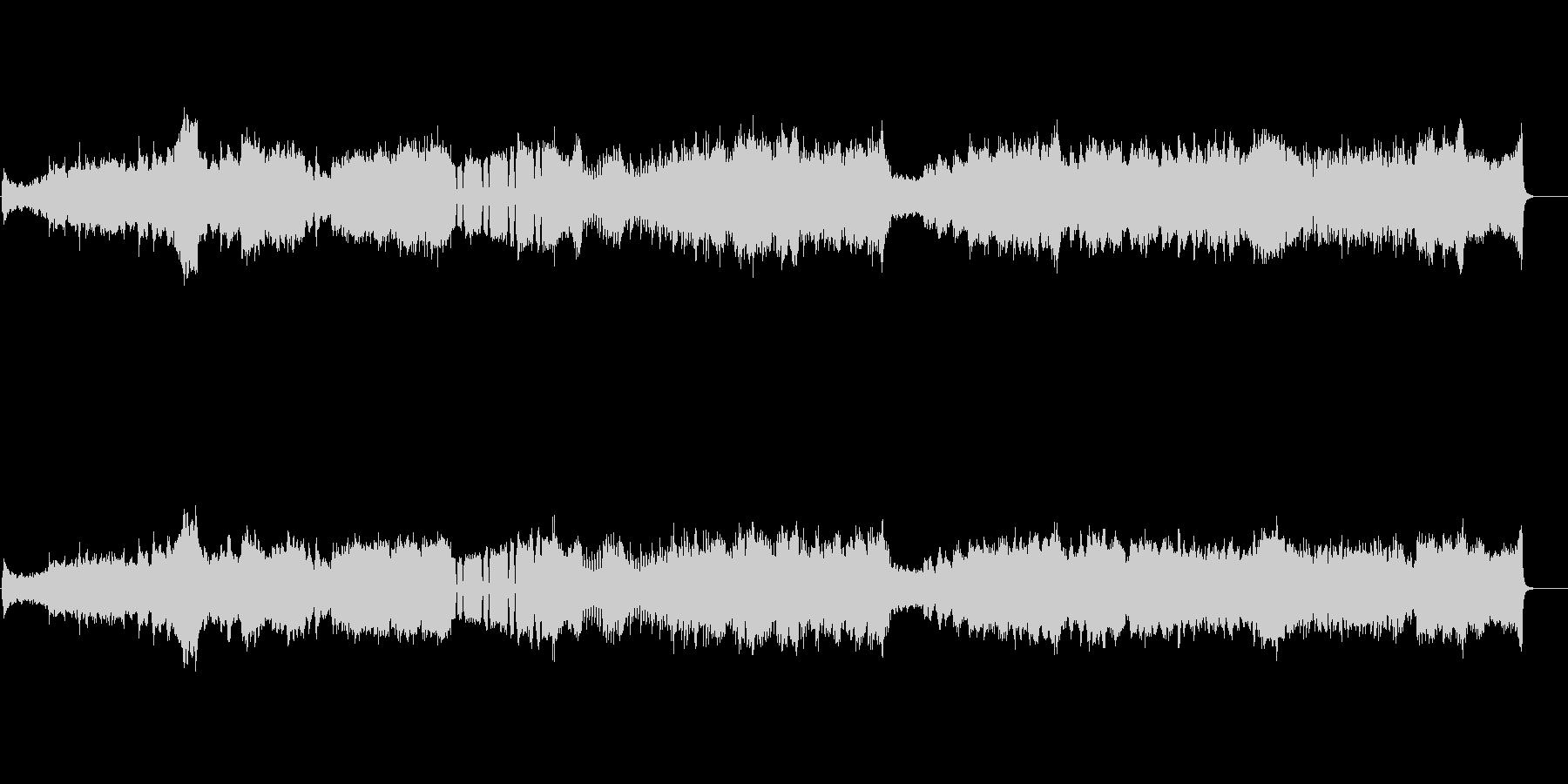 組曲的な展開のオーケストラ・サウンドの未再生の波形