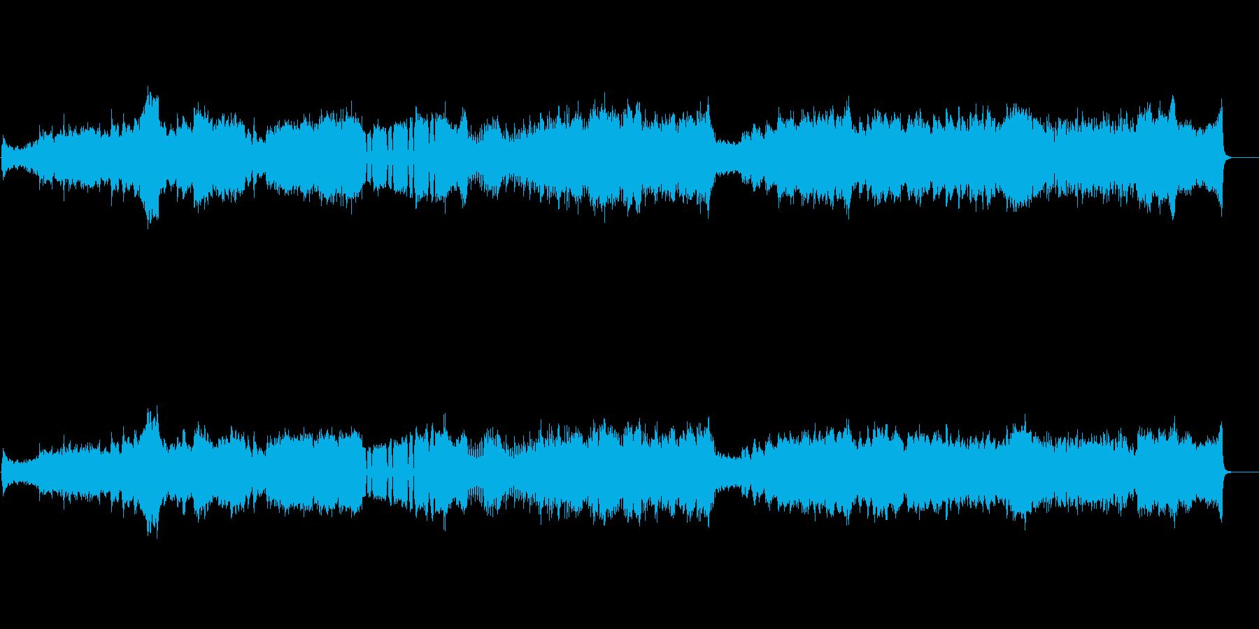 組曲的な展開のオーケストラ・サウンドの再生済みの波形