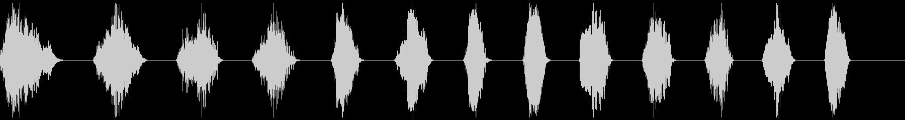 シングルディープグロウリングブレス...の未再生の波形