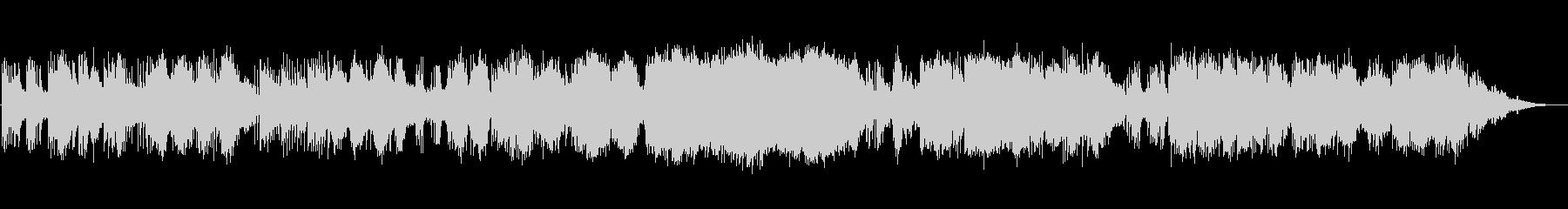 静かなピアノ即興演奏の未再生の波形