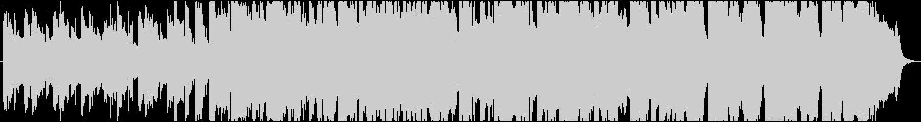 30秒CM用 清涼感のあるバイオリン曲の未再生の波形