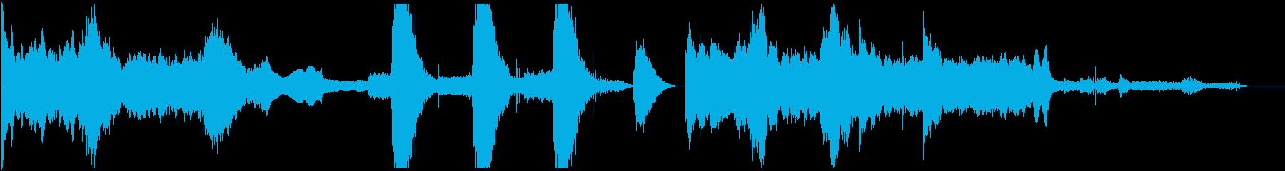 スペーシーなサウンドと不気味なオー...の再生済みの波形