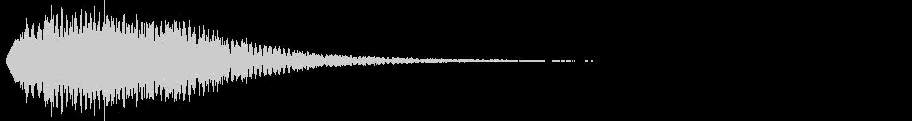 ホワワワワワワン(ゲーム、決定、ロゴ)の未再生の波形