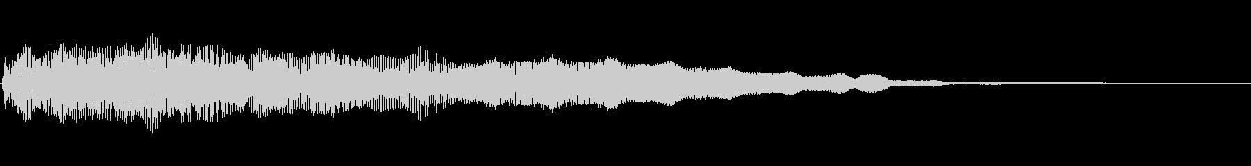 ビョ~ン オチ・間抜けな音の未再生の波形