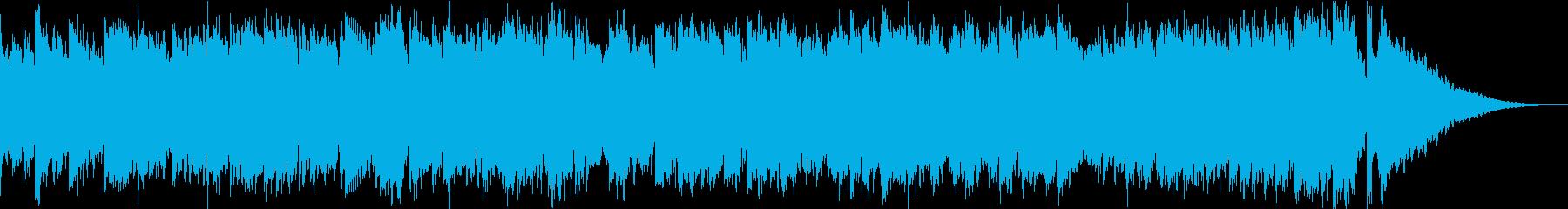 ビブラフォンによるメロウなワルツの再生済みの波形