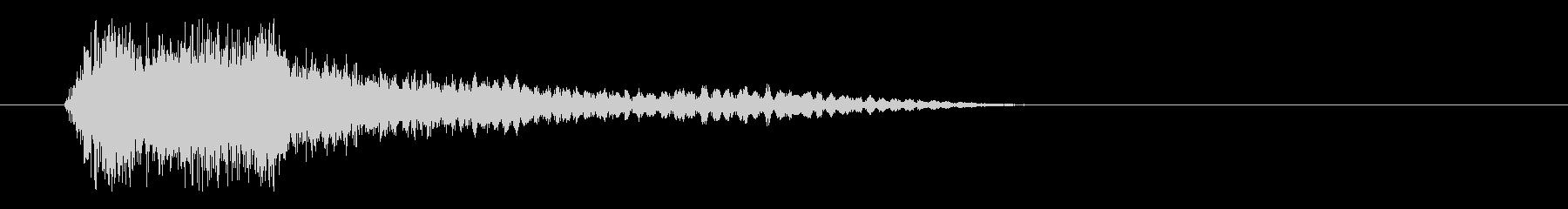 キョン(不意打ちを付かれた音)の未再生の波形