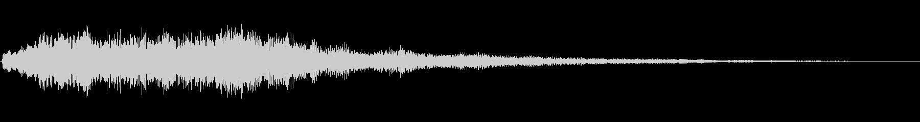 キラーーーン #55の未再生の波形