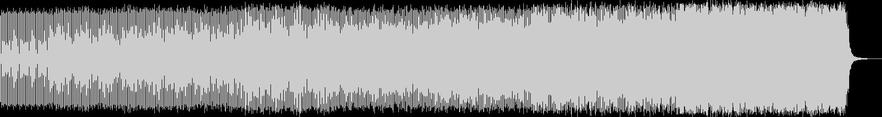 わくわくエレクトロニカハウスミュージックの未再生の波形