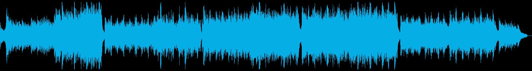 壮大な開幕プレリュード:メロディ抜きの再生済みの波形