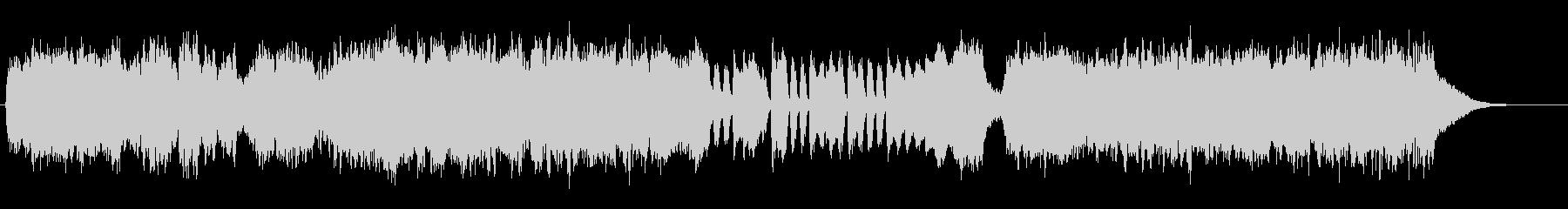 始まりをイメージした曲の未再生の波形