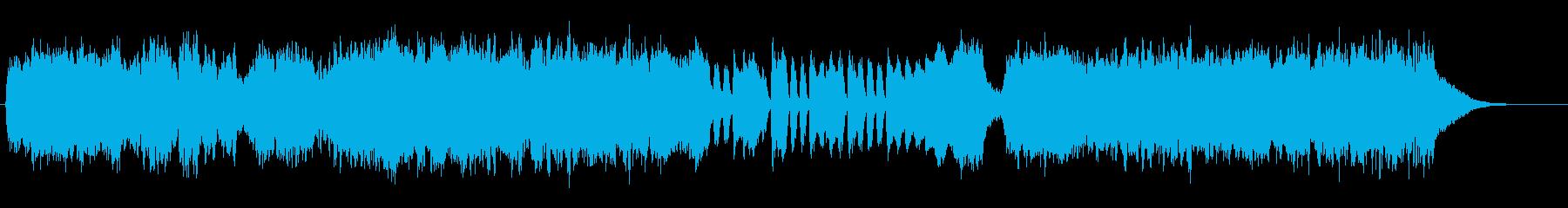始まりをイメージした曲の再生済みの波形