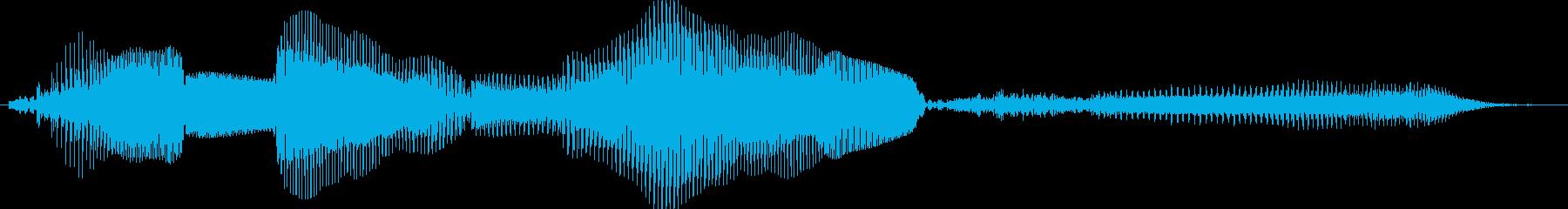 いま何時?の再生済みの波形