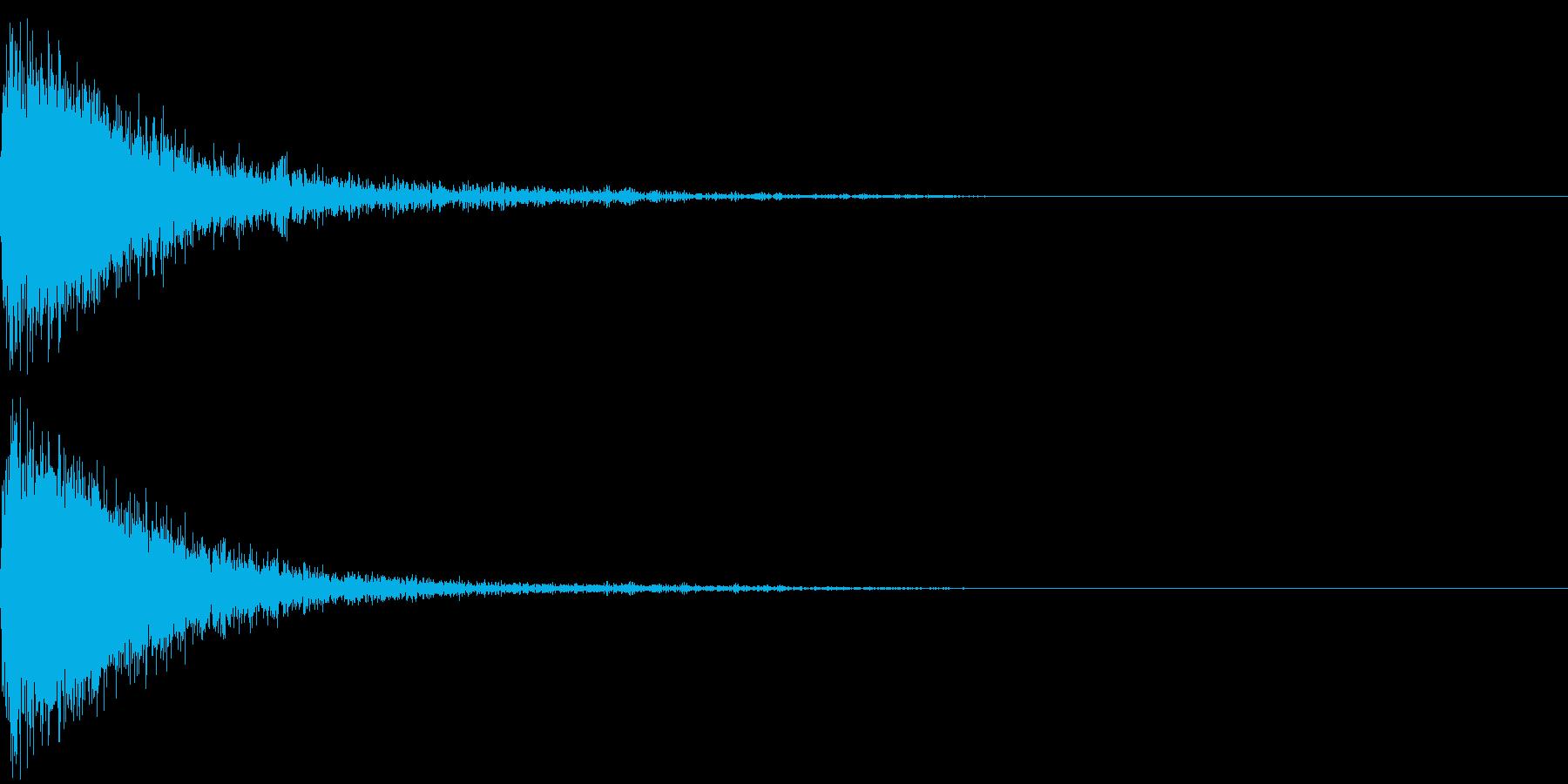 バヒューンの再生済みの波形
