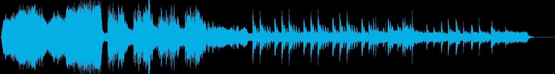 クラシック交響曲 劇的な ファンタ...の再生済みの波形