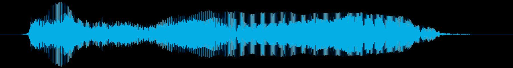 やっほー♪の再生済みの波形