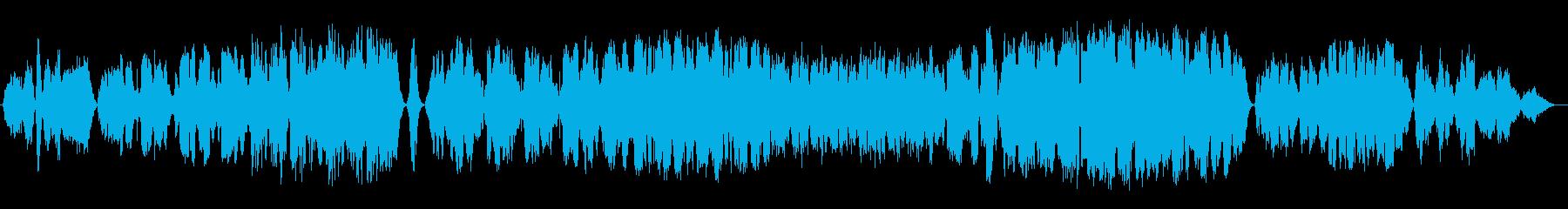 秘めて放たじの再生済みの波形