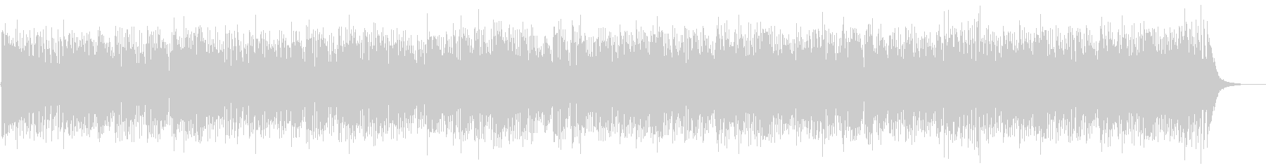 Aria Jazz on the G line's unreproduced waveform