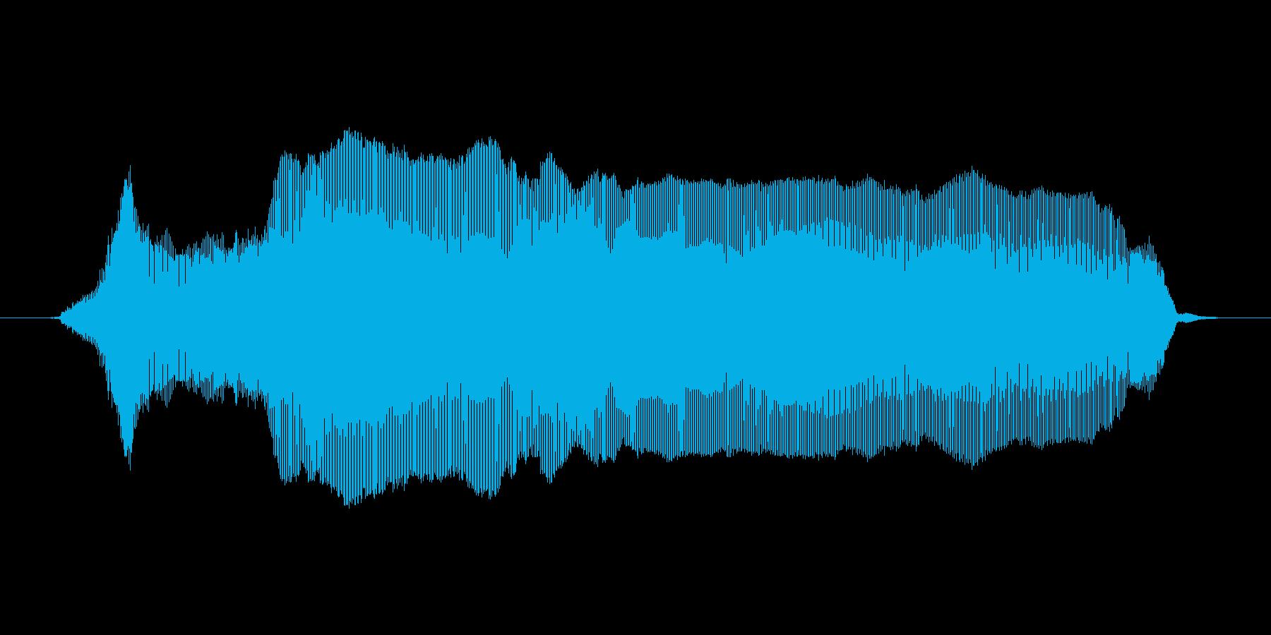 いえーい1の再生済みの波形