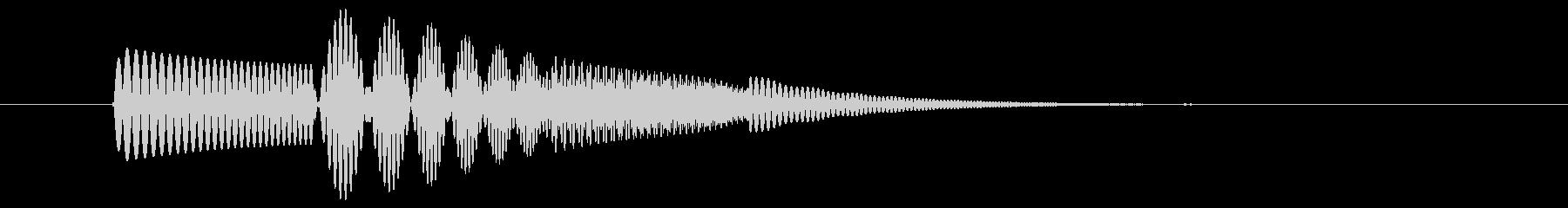 モワ②(泡が浮かぶ・スワイプ・テロップ)の未再生の波形