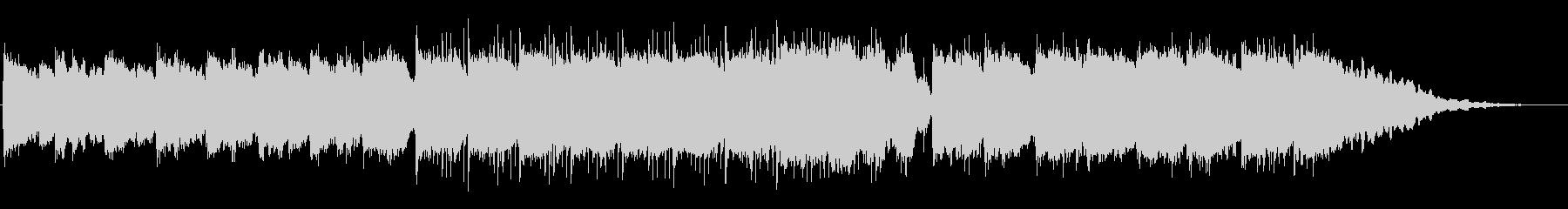 「啓蟄」をイメージした穏やかな曲の未再生の波形