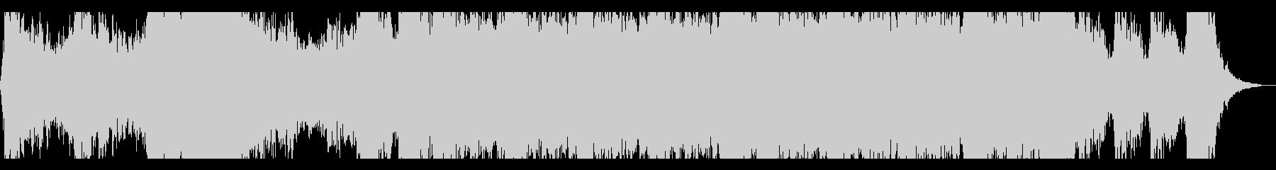 現代の交響曲 前衛交響曲 広い 壮...の未再生の波形
