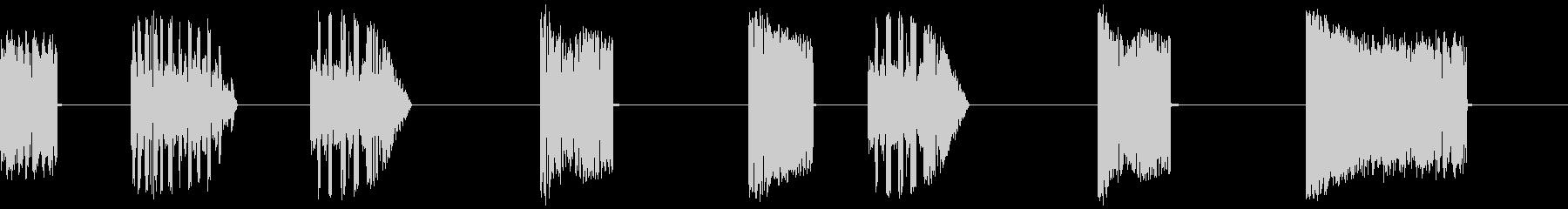 ステレオアークの未再生の波形