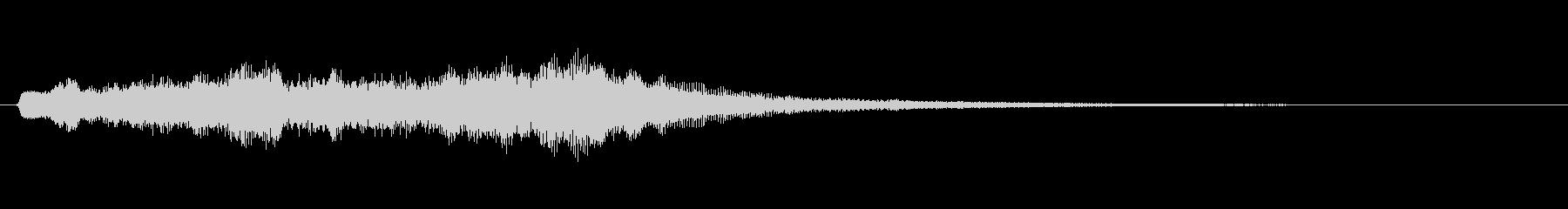 生演奏リコーダーでドレミの音起動音風の未再生の波形