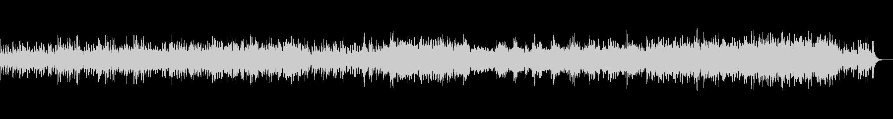 【癒し音楽】静かなヒーリングBGMの未再生の波形