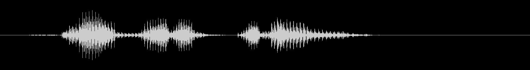 ダブルプレーの未再生の波形