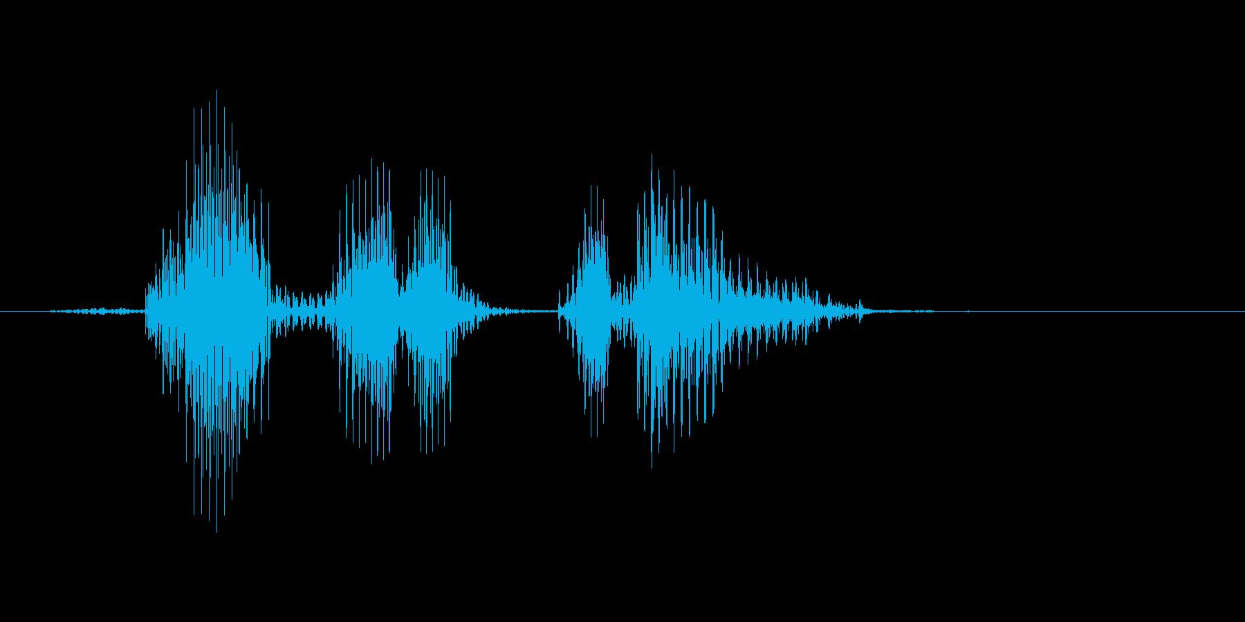 ダブルプレーの再生済みの波形