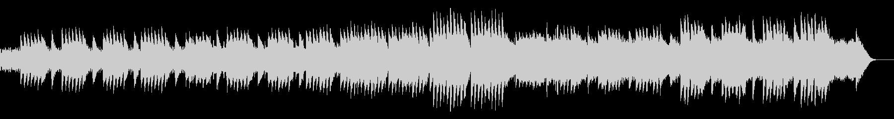 きらきらしたオルゴールのオリジナル曲の未再生の波形