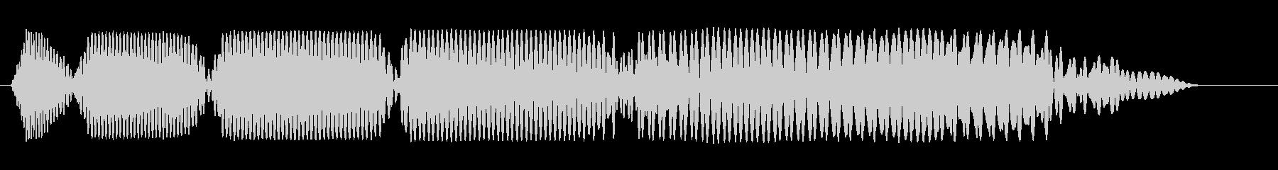 【ドゥーン】爆発直前の力が集中していく音の未再生の波形
