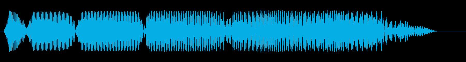 【ドゥーン】爆発直前の力が集中していく音の再生済みの波形