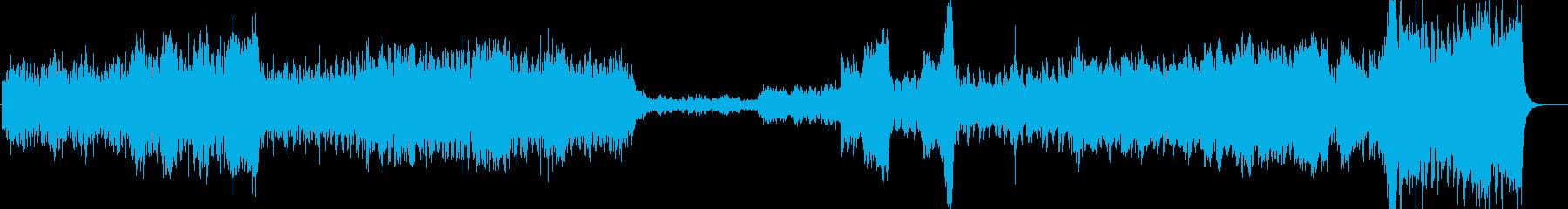 新しい始まりを示すオーケストラの再生済みの波形