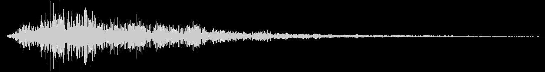 サウンドロゴ(サイバー)の未再生の波形