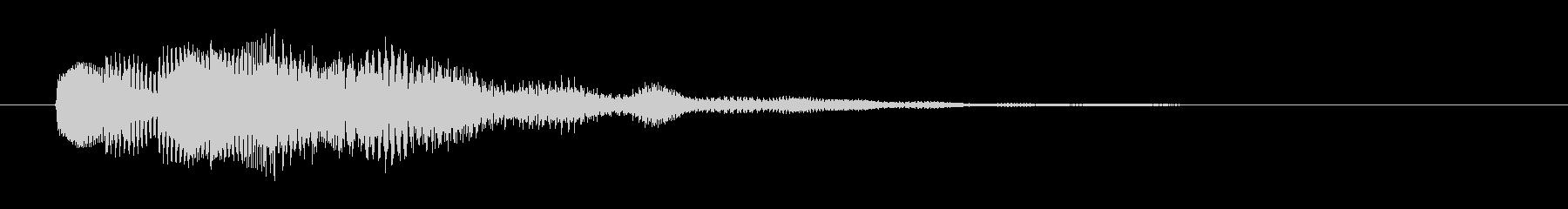 深く穏やかな音色のサウンドロゴの未再生の波形