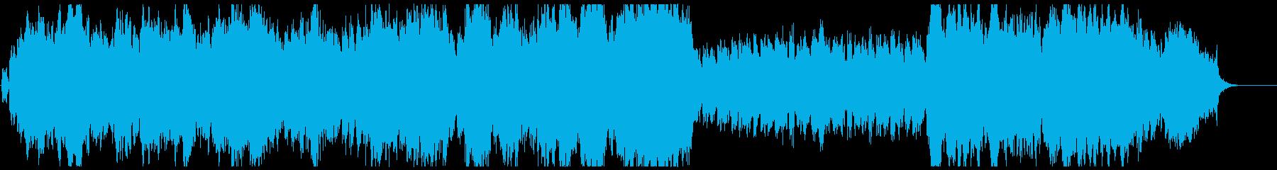 シンプルで荘厳な管弦楽曲の再生済みの波形