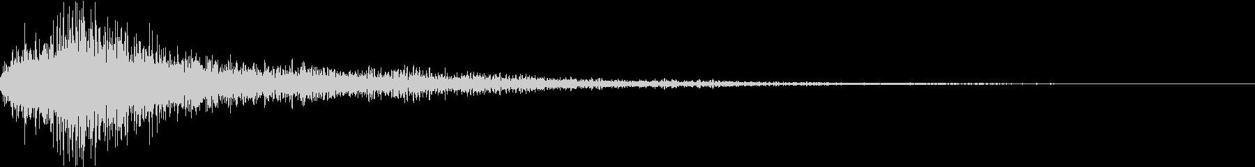 ジャン(オーケストラヒット低めクラシックの未再生の波形