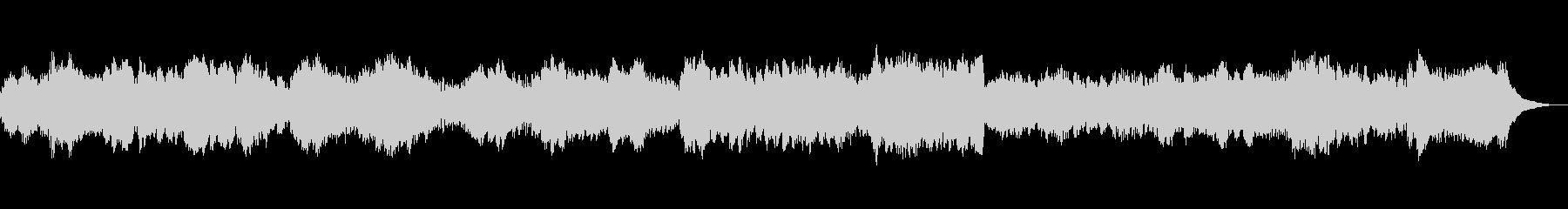 バッハ/インベンション/オルゴールの未再生の波形