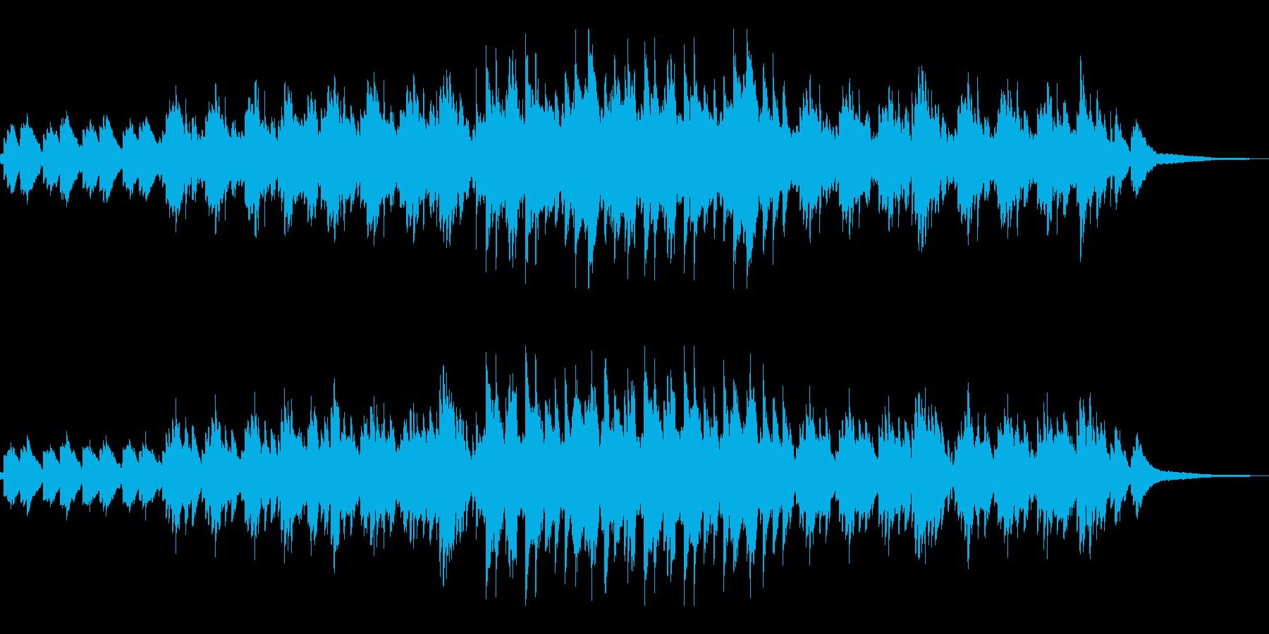 穏やかで流れる水のようなピアノ曲の再生済みの波形