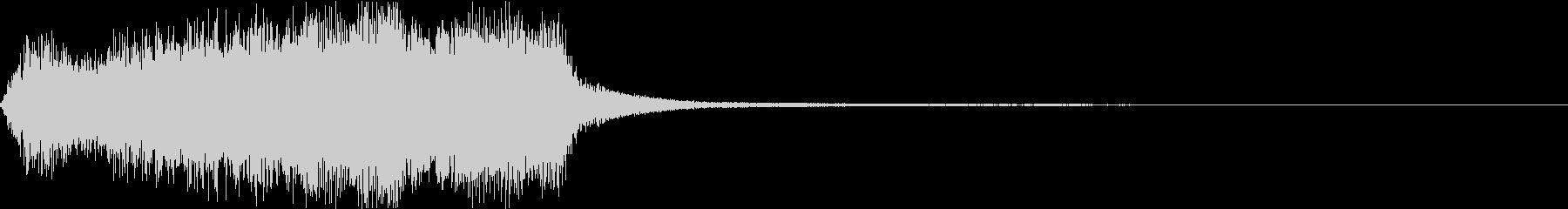 ファンファーレ ゲット シンプル 10の未再生の波形