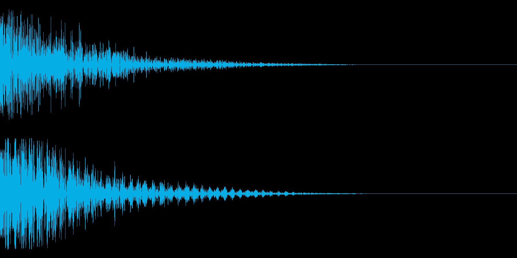 ドォーンの再生済みの波形