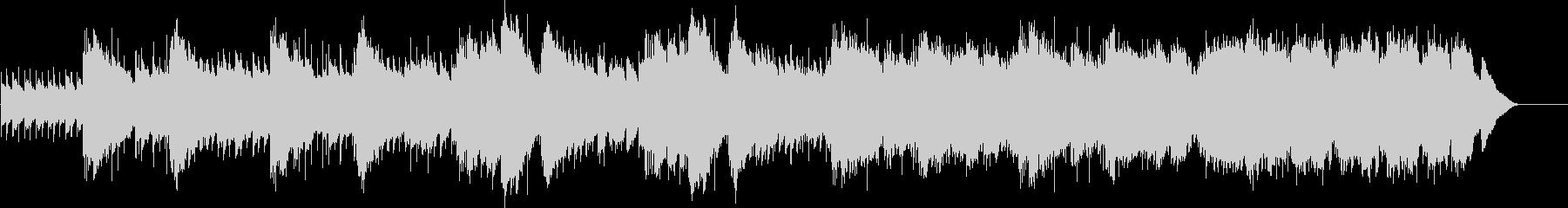 第6曲 中国の踊り(オルゴール)の未再生の波形