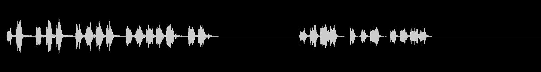 オン・デ・マールの未再生の波形