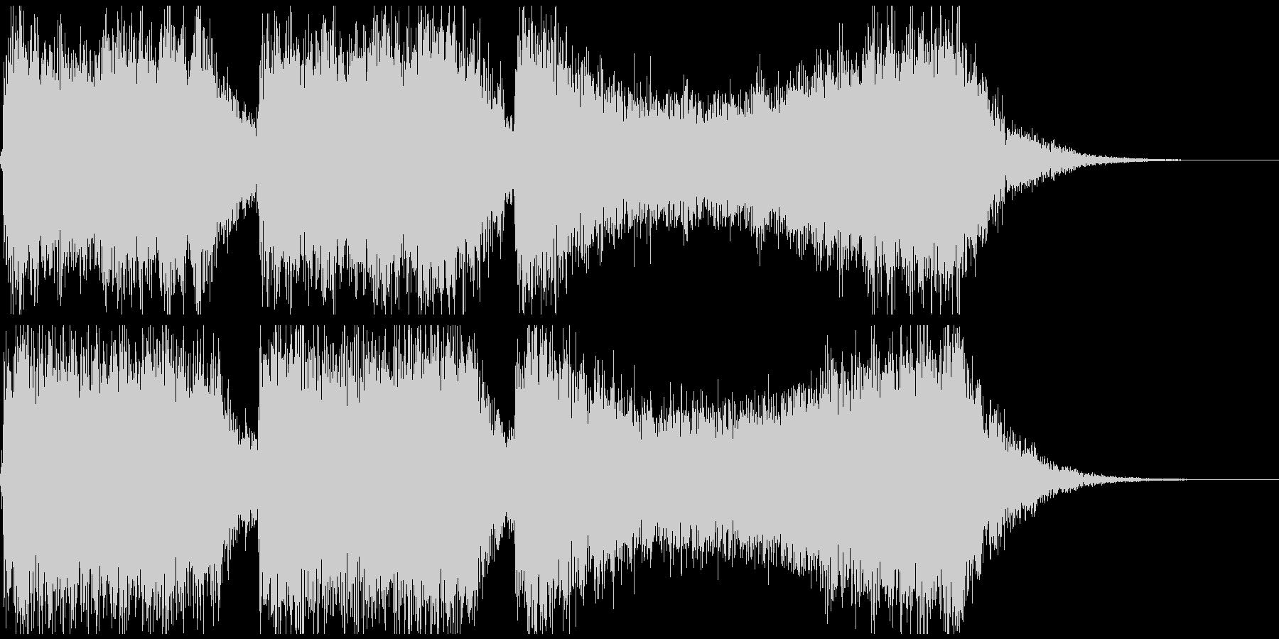 巨大怪獣/戦艦登場シーンの超重厚な曲1の未再生の波形