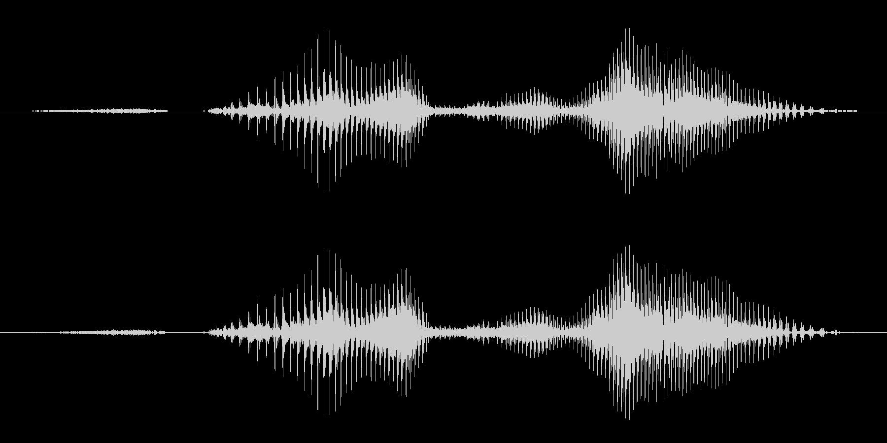 ステージ1の未再生の波形