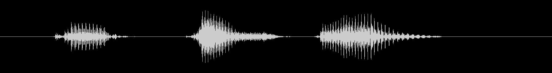 トップスピンの未再生の波形