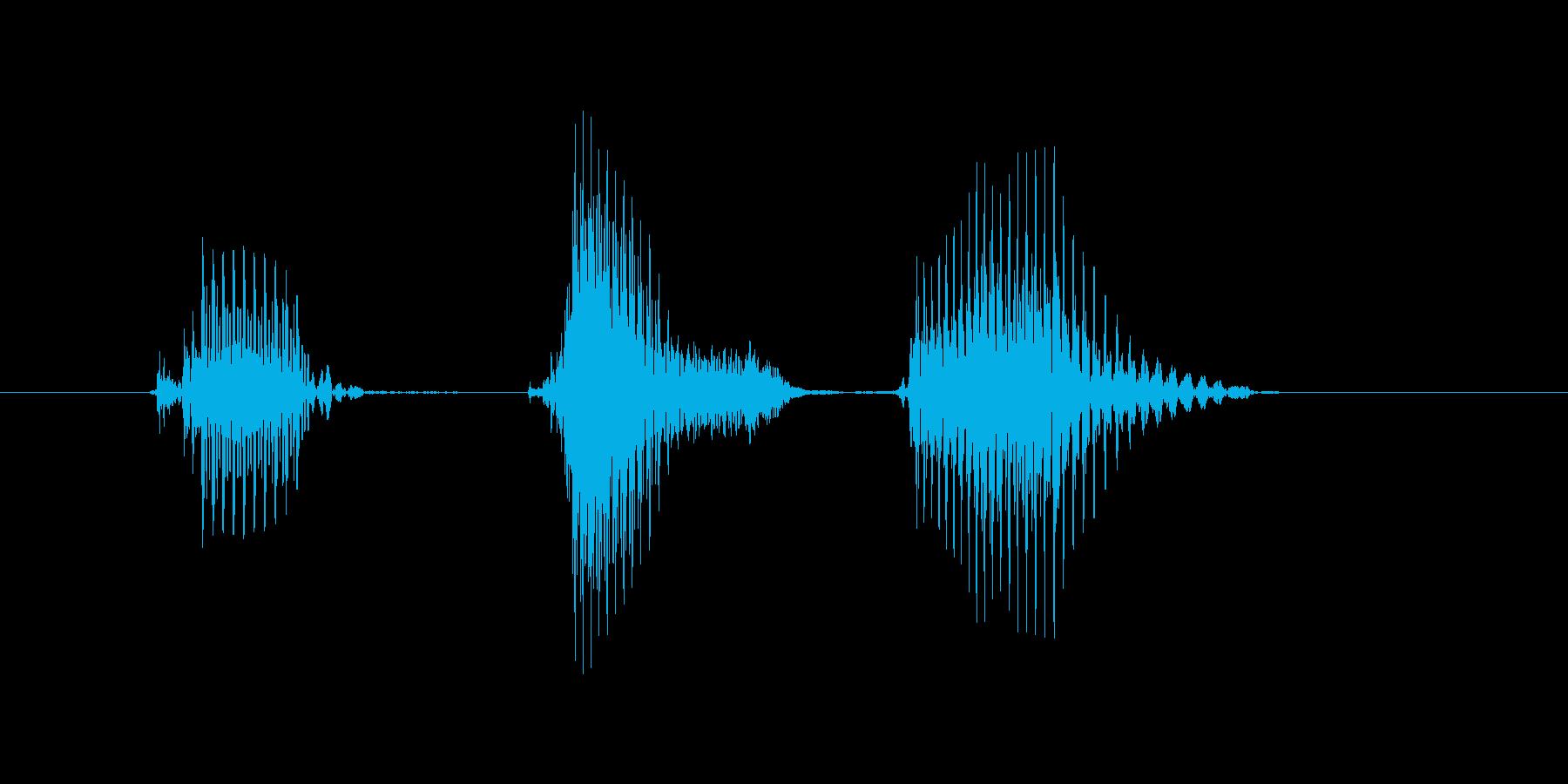 トップスピンの再生済みの波形