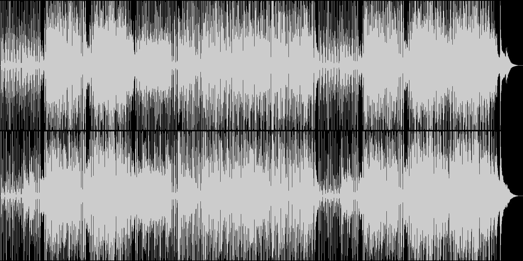 パーカッションいっぱいのゆったりラテンの未再生の波形