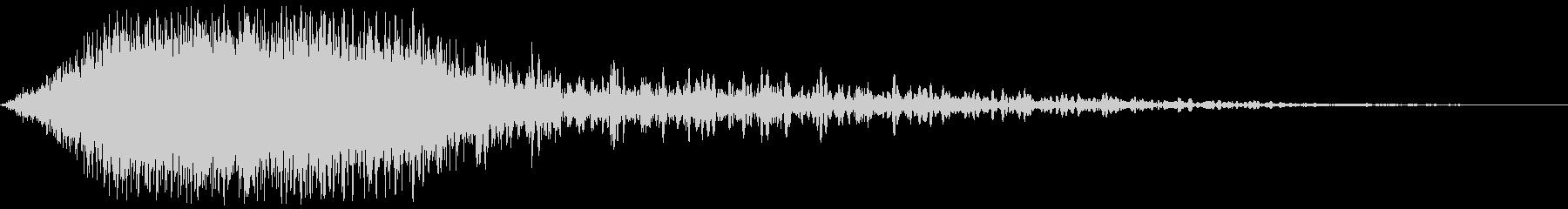 パンチの風切り音(スローモーション)の未再生の波形